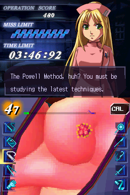 Hentai ds game rom situation familiar