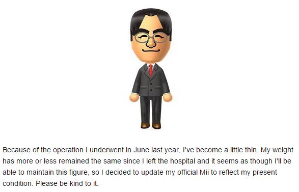 Iwata Mii