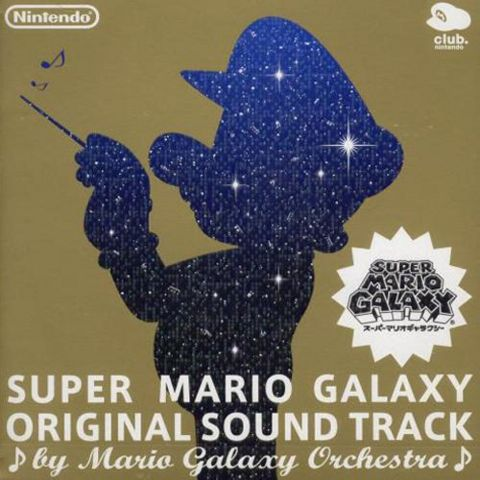 how to get 120 stars in super mario galaxy 2