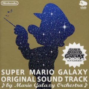 Super_Mario_Galaxy_-_Original_Soundtrack_cover