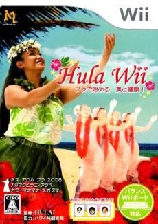 hula-wii